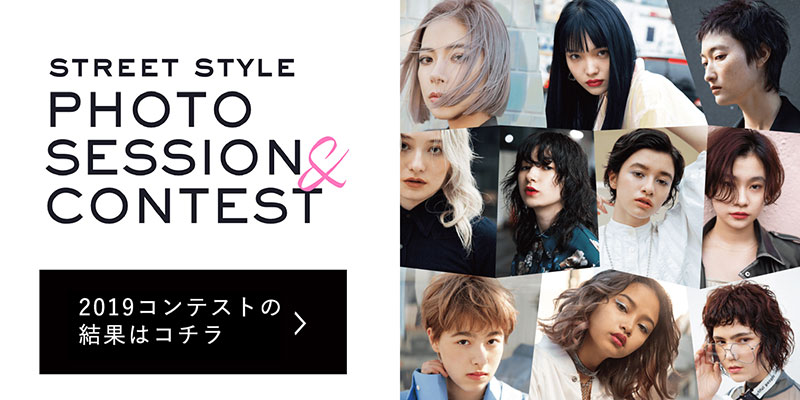 edol × Droptokyo STREET STYLE PHOTO SESSION & CONTEST 2019